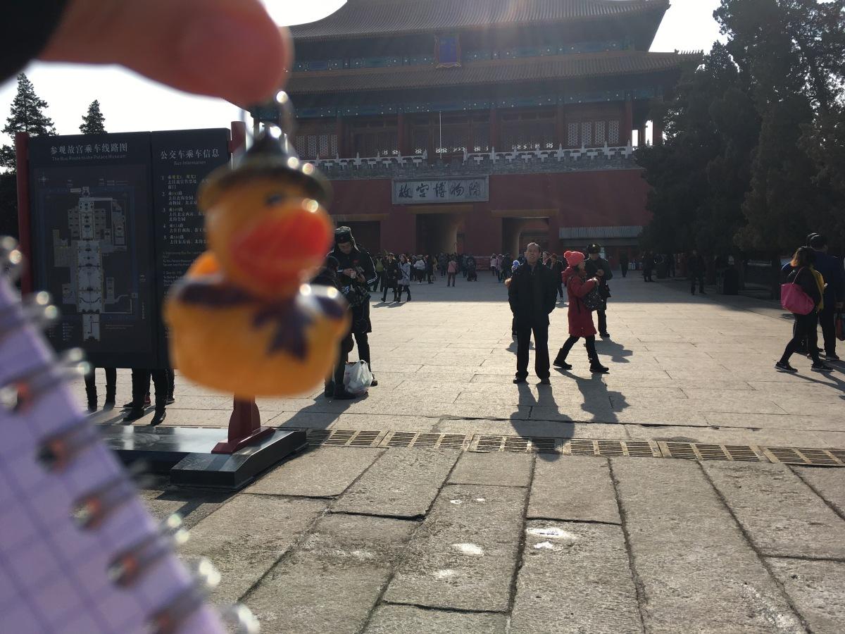 1 jour a beijing pekin en chine l 39 actu de l 39 animateur qse - Que ramener de budapest ...
